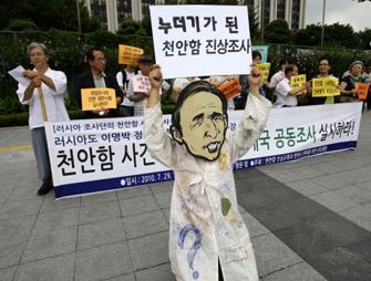 The Political Situation in South Korea